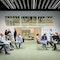 Digitales Schulungszentrum der Messe Frankfurt