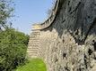 Stützmauer zur Ilm