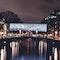 Lightwaves - Amsterdam Light Festival