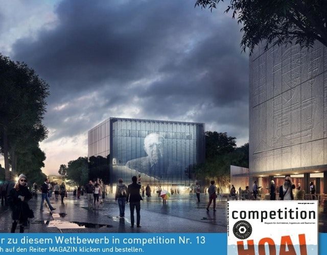 Liget Budapest International Design Competition - Hungarian Museum of Architecture and FotoMuzeum
