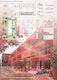 2. Preis Wohnungsneubau an der Gartenstadt Falkenberg, Blatt 5